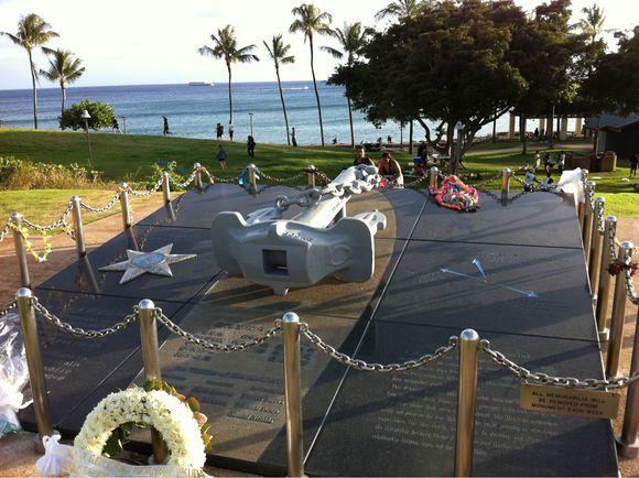 Ehime Maru Memorial